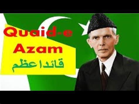 Essays on My Favourite Personality Quaid e Azam Essay