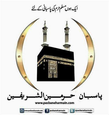 Quaid e Azam Muhammad Ali Jinnah Essay in Urdu